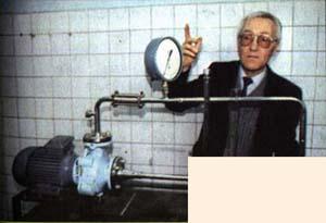 Гидродинамический теплогенератор в сборе